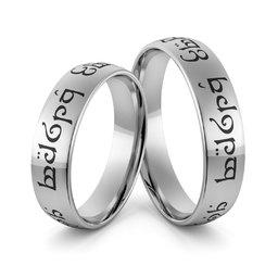 Obrączki ślubne elfickie z białego złota niklowego i emalią jubilerską - Au-995
