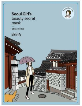 SKIN79 Seoul Beauty Nawilżająca maseczka