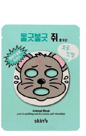 SKIN79 Maseczka oczyszczająca - myszka