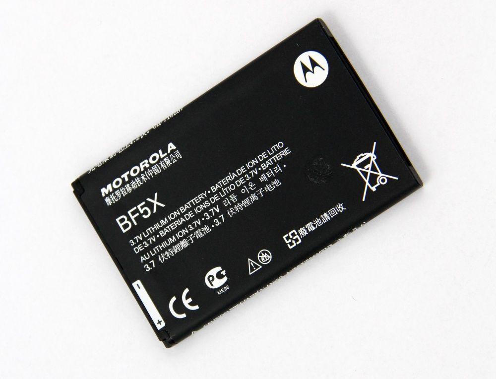 BATERIA MOTOROLA BF5X DEFY MB525 XT860