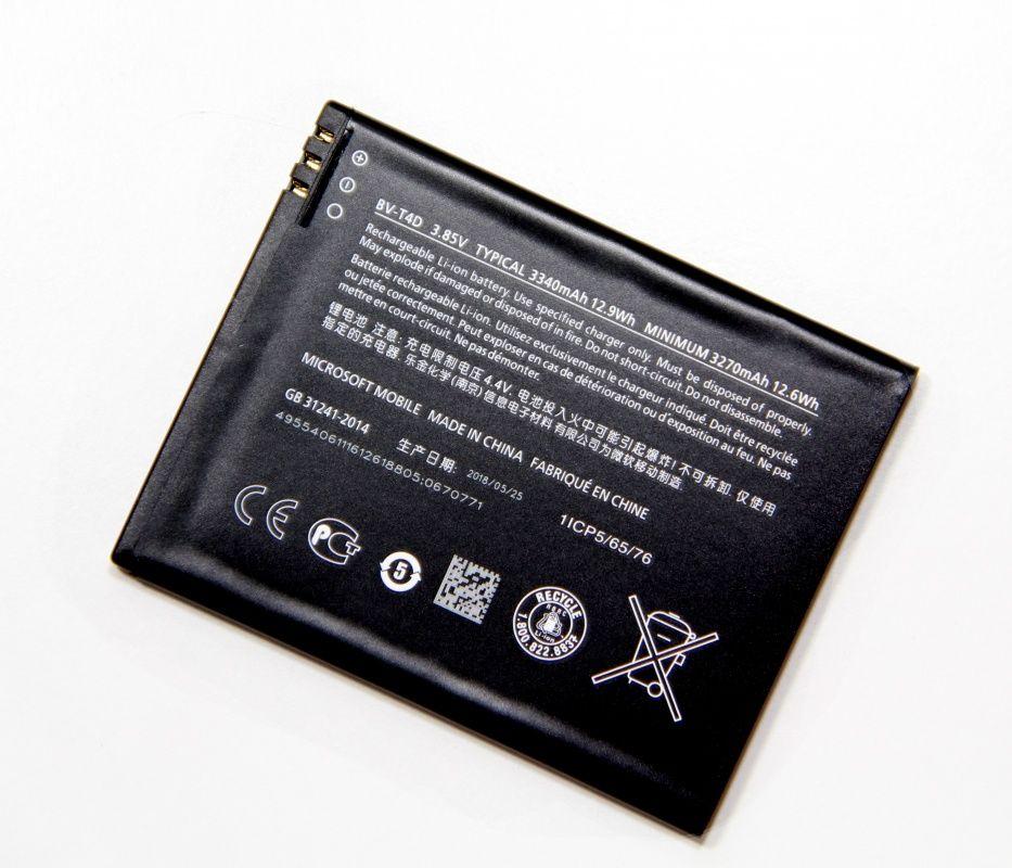 BATERIA Nokia MICROSOFT BV-T4D