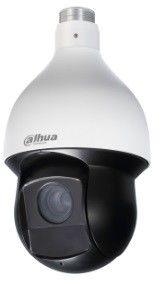 Dahua SD59225-HC-LA (2mpx, Starlight, 25x zoom) - Szybka wysyłka, Możliwy montaż, Upusty dla instalatorów, Profesjonalne doradztwo!