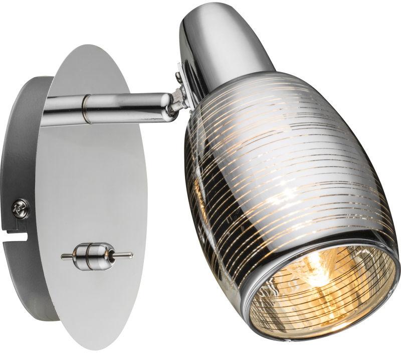 Globo CARSON 54986-1 kinkiet lampa ścienna chrom spot 1xE14 40W 9cm