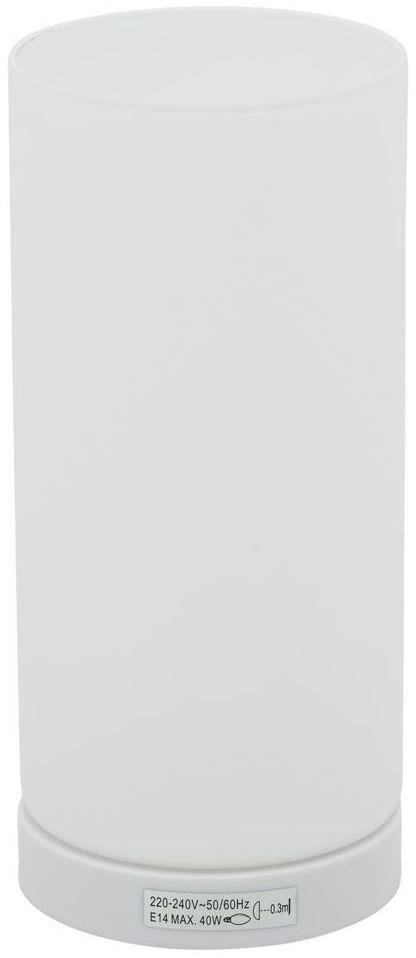 Lampa stołowa BASIC biała E14 INSPIRE