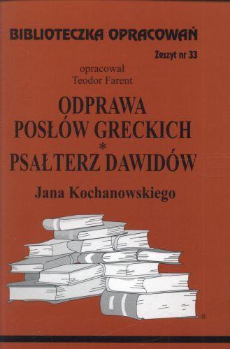 Biblioteka opracowań Odprawa posłów greckich Psałterz Dawidów