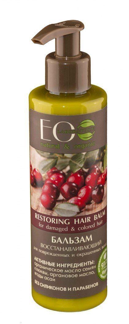 EOLAB EOLaboratorie Hair Balm Balsam regenerujący do włosów zniszczonych i farbowanych 200ml