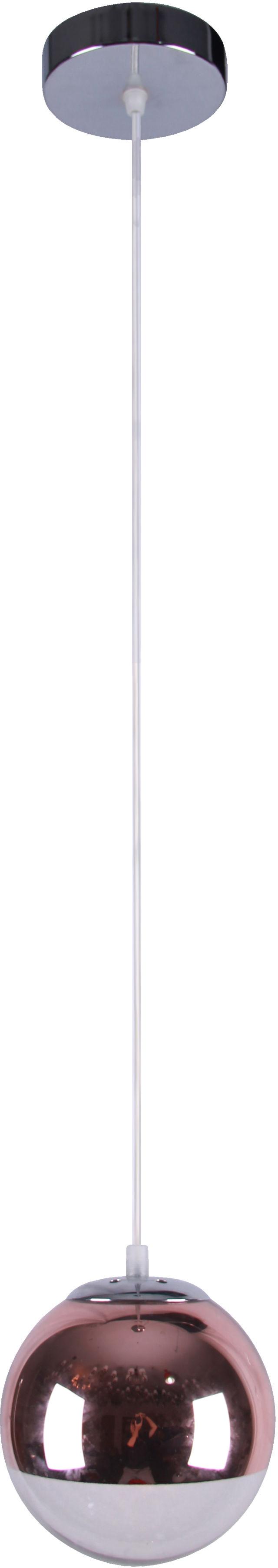 Candellux GAZE 31-43085 lampa wisząca różowo złoty szklany klosz kula 1X60W E27 20 cm