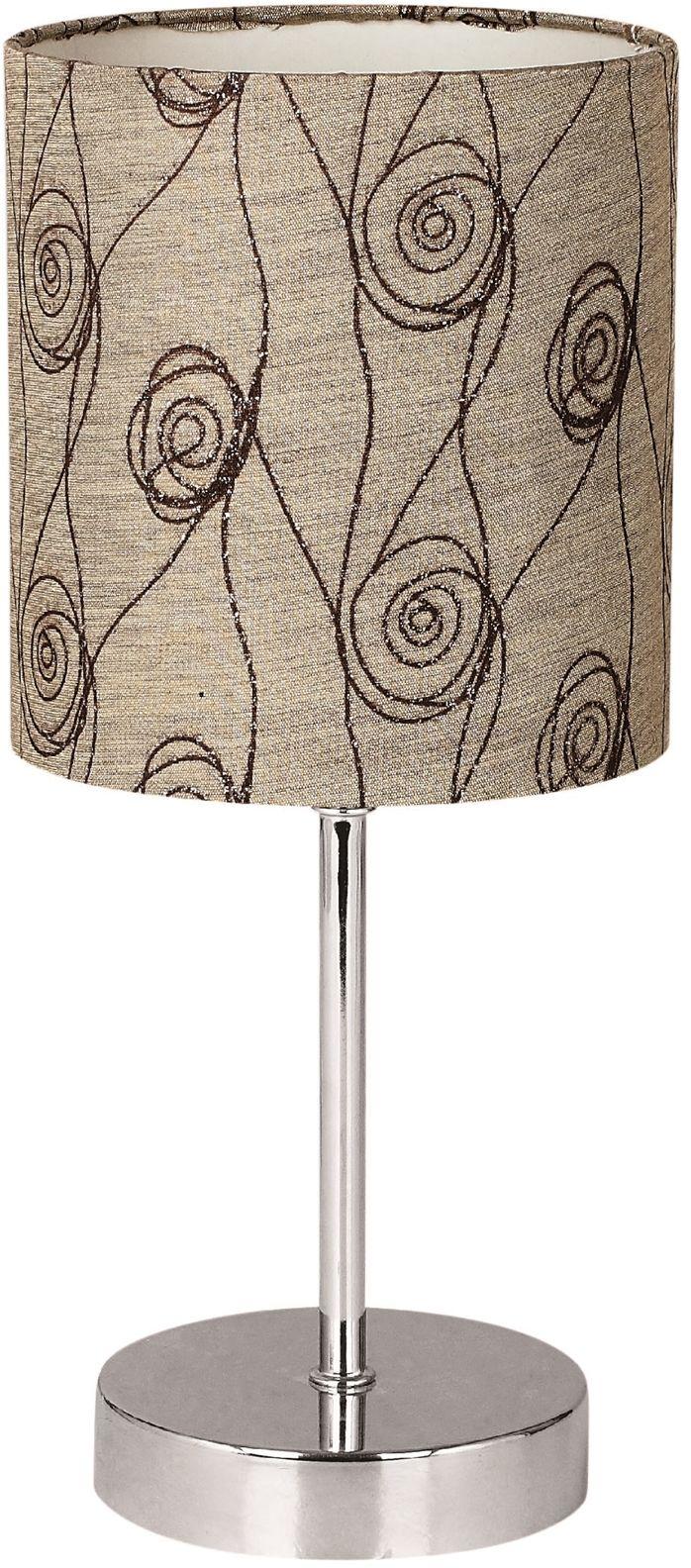 Candellux EMILY 41-26729 lampa stołowa walcowy abażur beżowy 1X40W E14 13cm