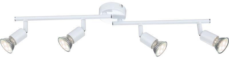 Globo OLANA 57381-4L plafon lampa sufitowa biała 4xGU10 LED 3000K 58cm