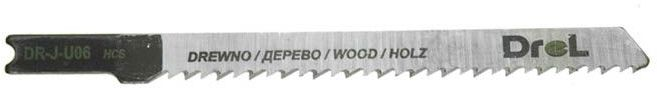 """Brzeszczoty do wyrzynarek z chwytem typu """"U"""",drewno/plastik, długość pracy 75mm,5szt"""
