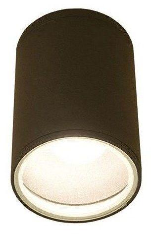 Lampa sufitowa zewnęrtzna SPOT zewnętrzny FOG I 3403 Nowodvorski + RABAT za ilość !!!