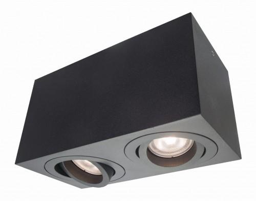 Downlight Lyon 2 natynkowy czarny LP-5881/2SM BK - Light Prestige Do -17% rabatu w koszyku i darmowa dostawa od 299zł !