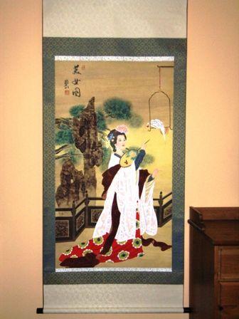 ORYGINALNY OBRAZ CHIŃSKI - Dama w ogrodzie - BARDZO DUŻY 192 cm
