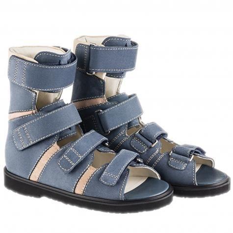 MEMO - ACTIVE BASIC 1CH sandały buty ORTOPEDYCZNE dla dzieci z MPD
