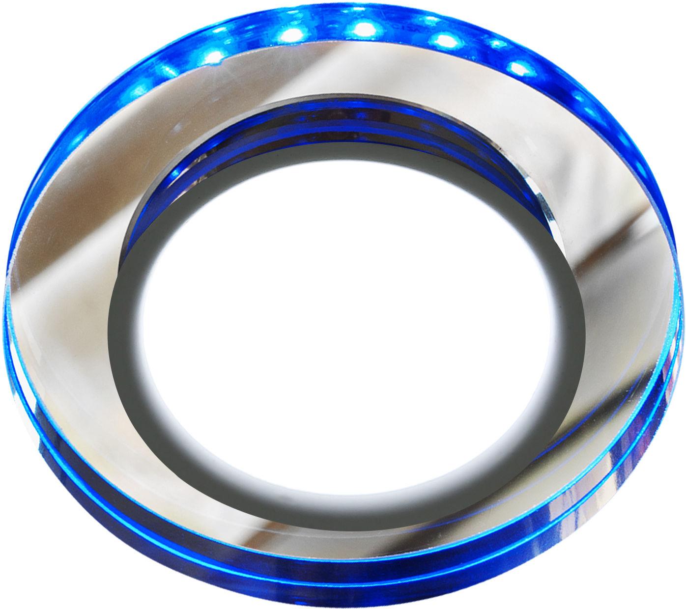Candellux SSP-23 CH/TR+BL 2263915 oprawa do wbudowania stropowa niebieska 8W LED 230V ring LED oczko sufitowa okrągła szkło transparentne 11cm
