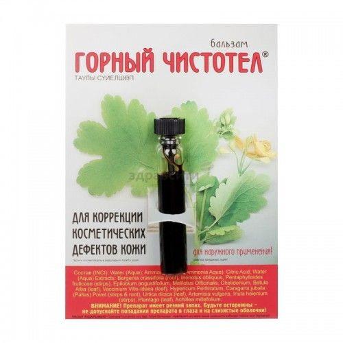 Glistnik górski jaskółcze ziele ekstrakt na kurzajki, brodawki 1,2ml