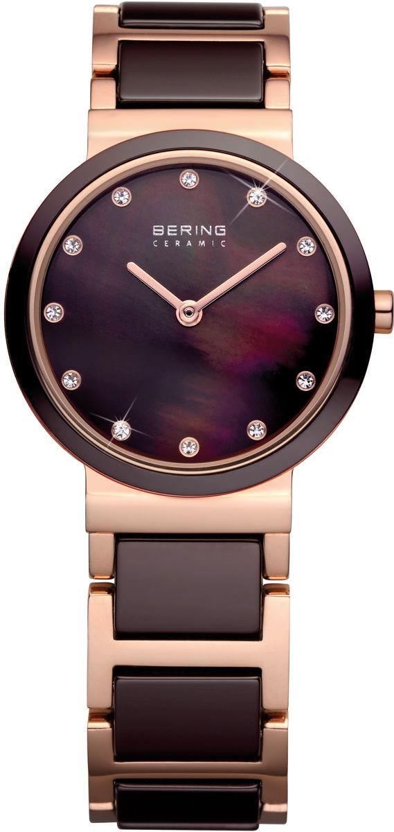 Bering 10725-765