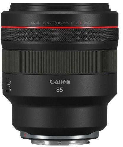Obiektyw Canon RF 85mm f1.2 L USM - RATY 10x0% - złap okazję i wyczaruj cenę