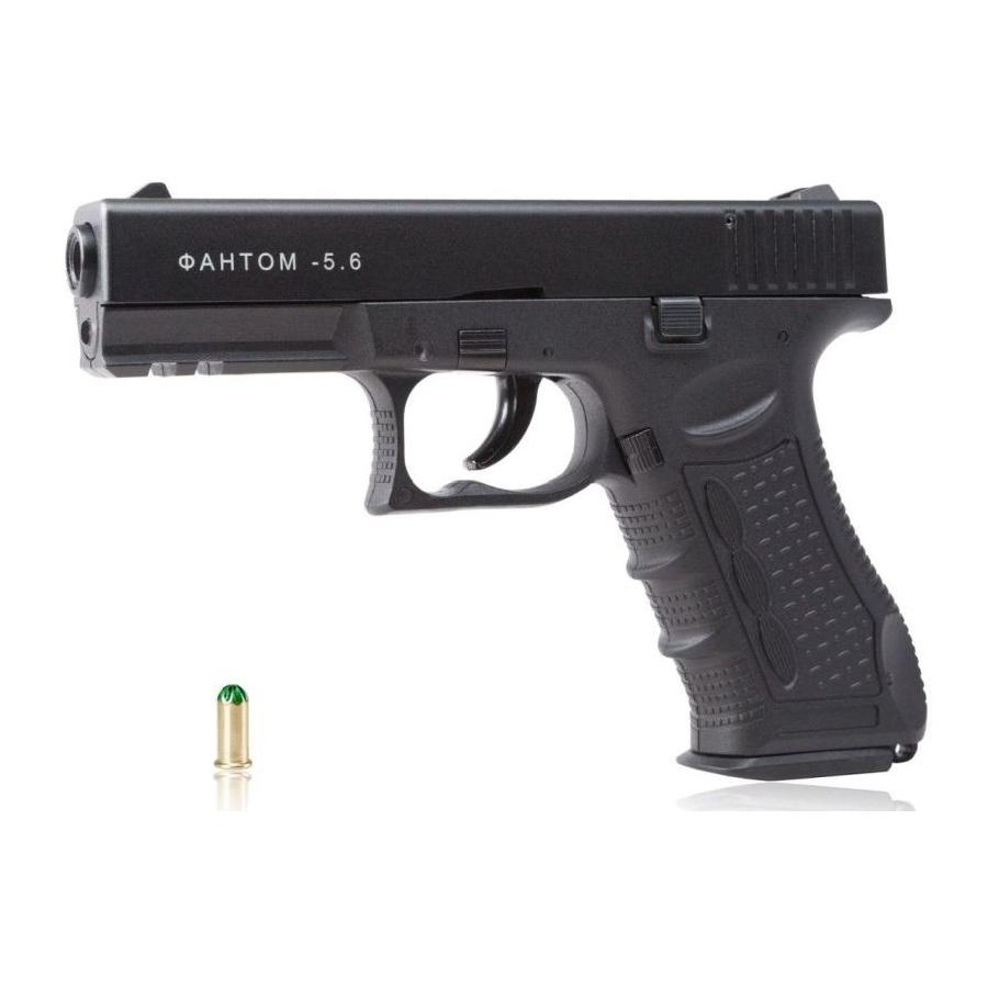 Broń alarmowa