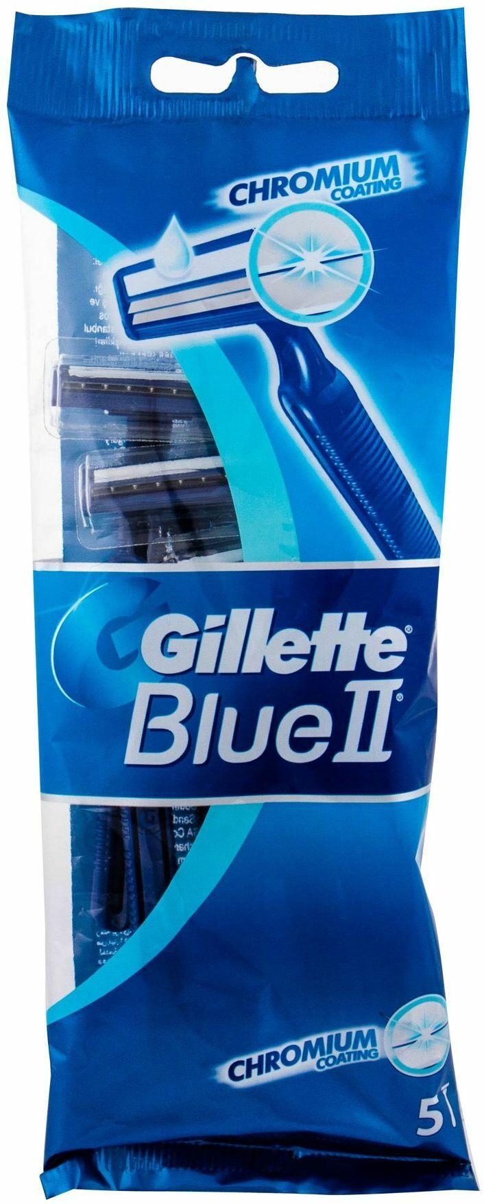 Gillette Blue