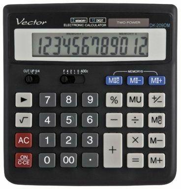 Kalkulator Media Markt