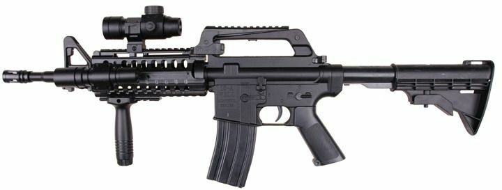 Karabin air soft gun