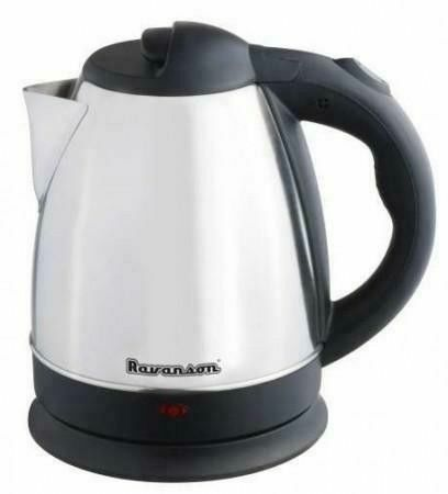 Ravanson CB7015